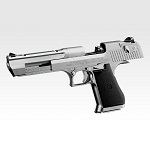 Marui Desert Eagle .50AE GBB - Chrome