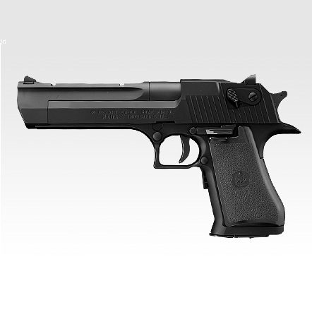 Marui Desert Eagle EBB (Electric Blowback)