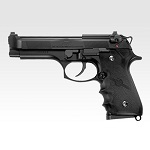 Marui M92 Tactical Master GBB - Black