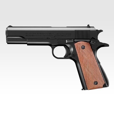 Marui Colt Government M1911A1 Spring/Federdruck