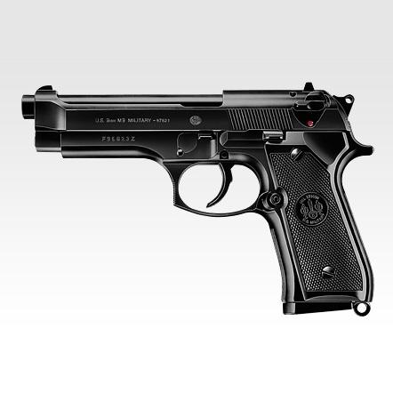 Marui Beretta M92F Spring/Federdruck