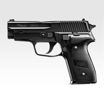 Marui SIG P228 Spring/Federdruck