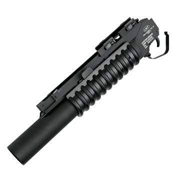 G&P x LMT M203 QD Grenade Launcher - Long