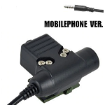 "Tac-Sky Tactical PTT Adapter ""U94"" - Phone Type"