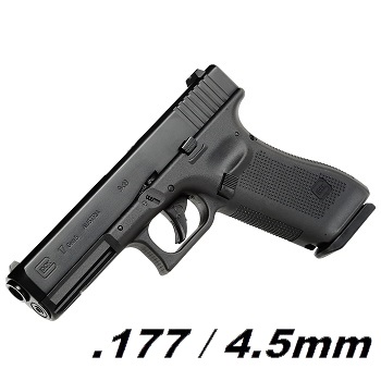 Umarex Glock G17 (Gen. 5) Co² BlowBack 4.5mm BB - Black
