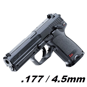 Heckler & Koch USP NBB Co² 4.5mm BB - Black