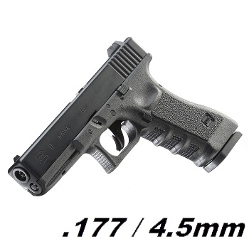 Umarex Glock G17 (Gen. 3) Co² BlowBack 4.5mm BB & Diabolo - Black