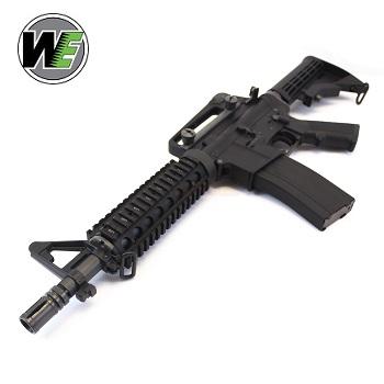 WE M4 CQB-R GBBR - Black
