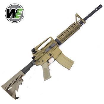 WE M4 R.A.S. GBBR - FDE