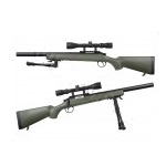 WELL MB02 SR-1 Spring Sniper Rifle Set - Olive