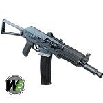 WE AK74 UN GBBR