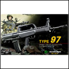 Real Sword Type 97 AEG