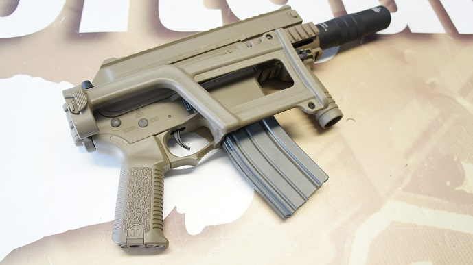 http://www.softair.ch/shop/bilder/ASSAULT_RIFLE/ARES/ARES-M4-CCR-DE_04.JPG