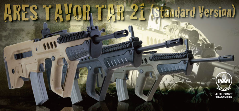 http://www.softair.ch/shop/bilder/ASSAULT_RIFLE/ARES/Ares_T21.jpg