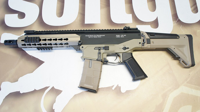 http://www.softgun.ch/shop/bilder/ASSAULT_RIFLE/ICS/ICS-ACR-MASADA-CQB-KEYMOD-DUALTONE_01.JPG