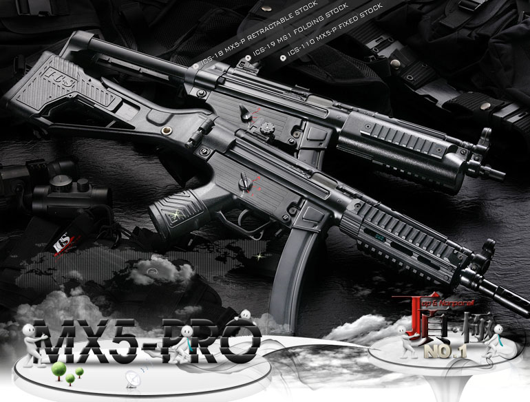 http://www.softair.ch/shop/bilder/ASSAULT_RIFLE/ICS/ICS-MP5PROMO.jpg