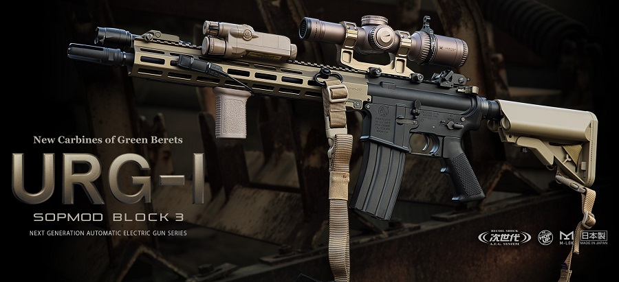 https://www.softair.ch/shop/bilder/ASSAULT_RIFLE/MARUI/MARUI-AEG-M4-URG-I_00.jpg