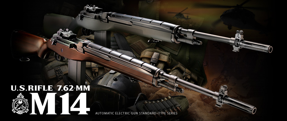 http://www.softair.ch/shop/bilder/ASSAULT_RIFLE/MARUI/TM_M14.jpg