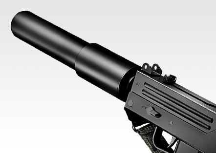 http://www.softair.ch/shop/bilder/ASSAULT_RIFLE/MARUI/TM_MAC10_2.jpg