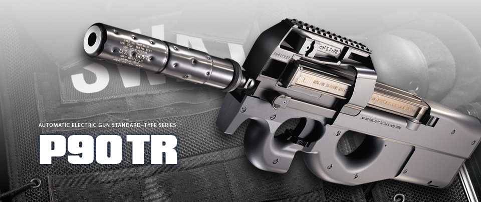 http://www.softair.ch/shop/bilder/ASSAULT_RIFLE/MARUI/TM_P90_TR.jpg