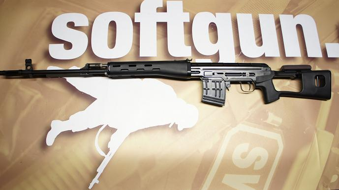 http://www.softair.ch/shop/bilder/ASSAULT_RIFLE/WE/WE_SVD_02.JPG