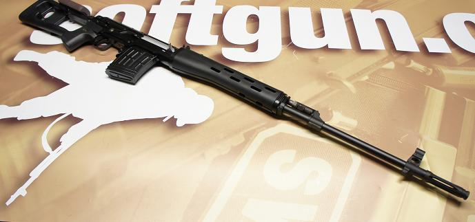 http://www.softair.ch/shop/bilder/ASSAULT_RIFLE/WE/WE_SVD_03.JPG