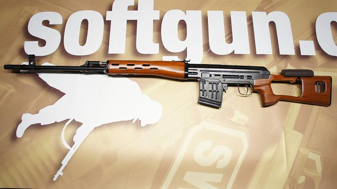http://www.softair.ch/shop/bilder/ASSAULT_RIFLE/WE/WE_SVD_SE_01.JPG