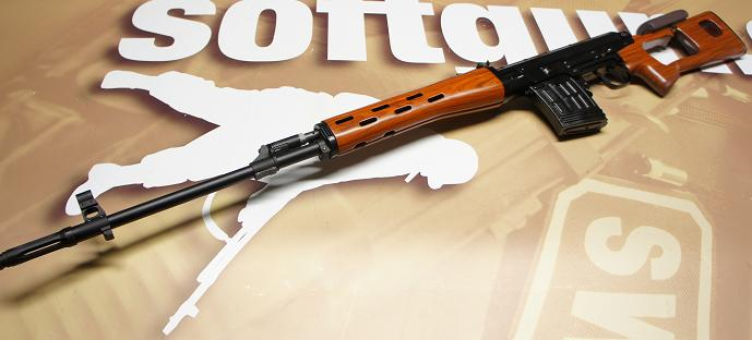 http://www.softair.ch/shop/bilder/ASSAULT_RIFLE/WE/WE_SVD_SE_03.JPG