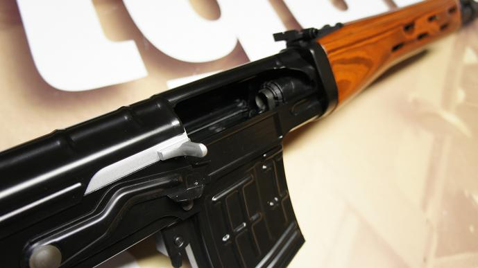http://www.softair.ch/shop/bilder/ASSAULT_RIFLE/WE/WE_SVD_SE_08.JPG