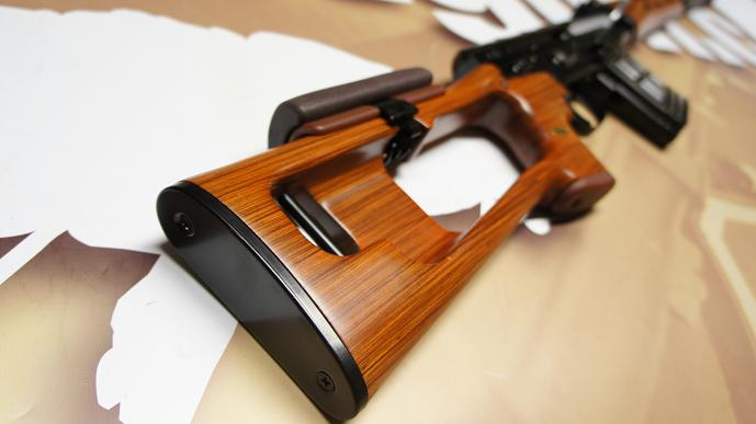 http://www.softair.ch/shop/bilder/ASSAULT_RIFLE/WE/WE_SVD_SE_10.JPG