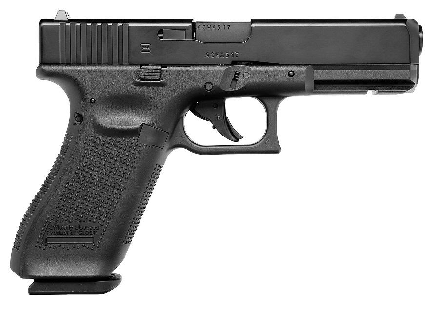 https://www.softgun.ch/shop/bilder/airguns/UMAREX/UMA-G17-GEN5-177-BB_02.jpg